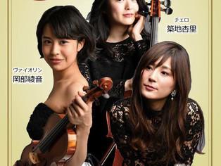 2018.3.14 第13回 JAPAN POPULAR CLASSICS CONCERT in 東京