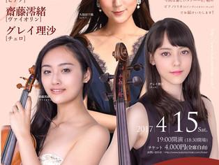 2017.4.15 第8回 JAPAN POPULAR CLASSICS CONCERT