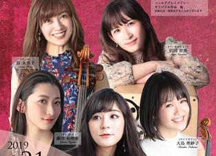 2019.6.21 第18回 JAPAN POPULAR CLASSICS CONCERT in 東京