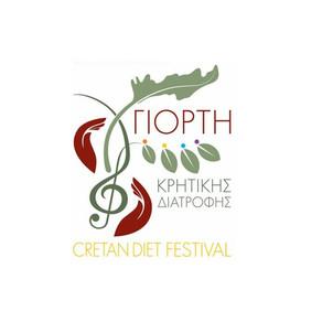 Cretan Diet Festival