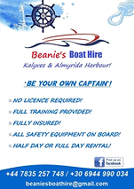 logo beanie's boat hire.png