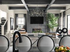 HGTV Smart Home 2020