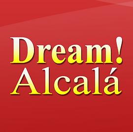 dream alcala logo.png