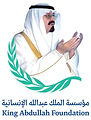 king-abdullah-foundation-logo-1.jpg