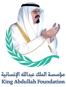 king-abdullah-foundation-logo-1_edited.p
