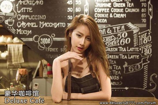Deluxe_Café.jpg