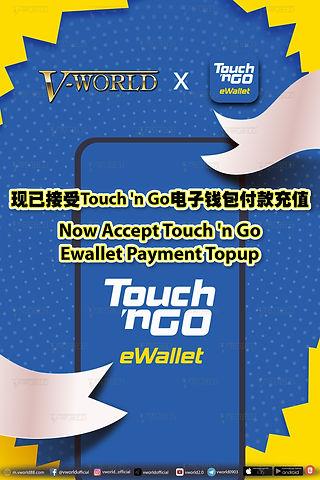 V-World X Touch 'n GO