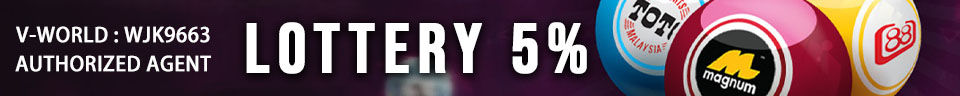 Lottery 5 Bonus.jpg