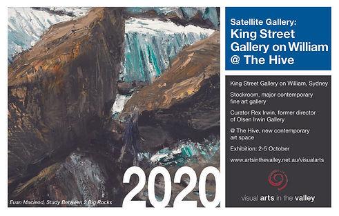 Visual AitV  2020  Satellite Gallery.jpg