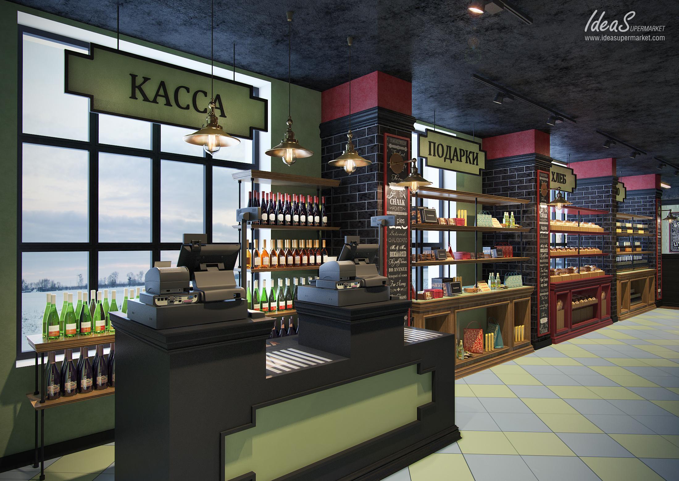 "Дизайн проект супермаркета ""Самолет"""