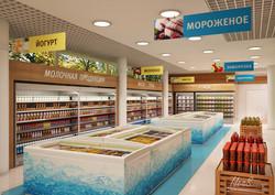 """Сеть супермаркетов """"Столичный"""""""