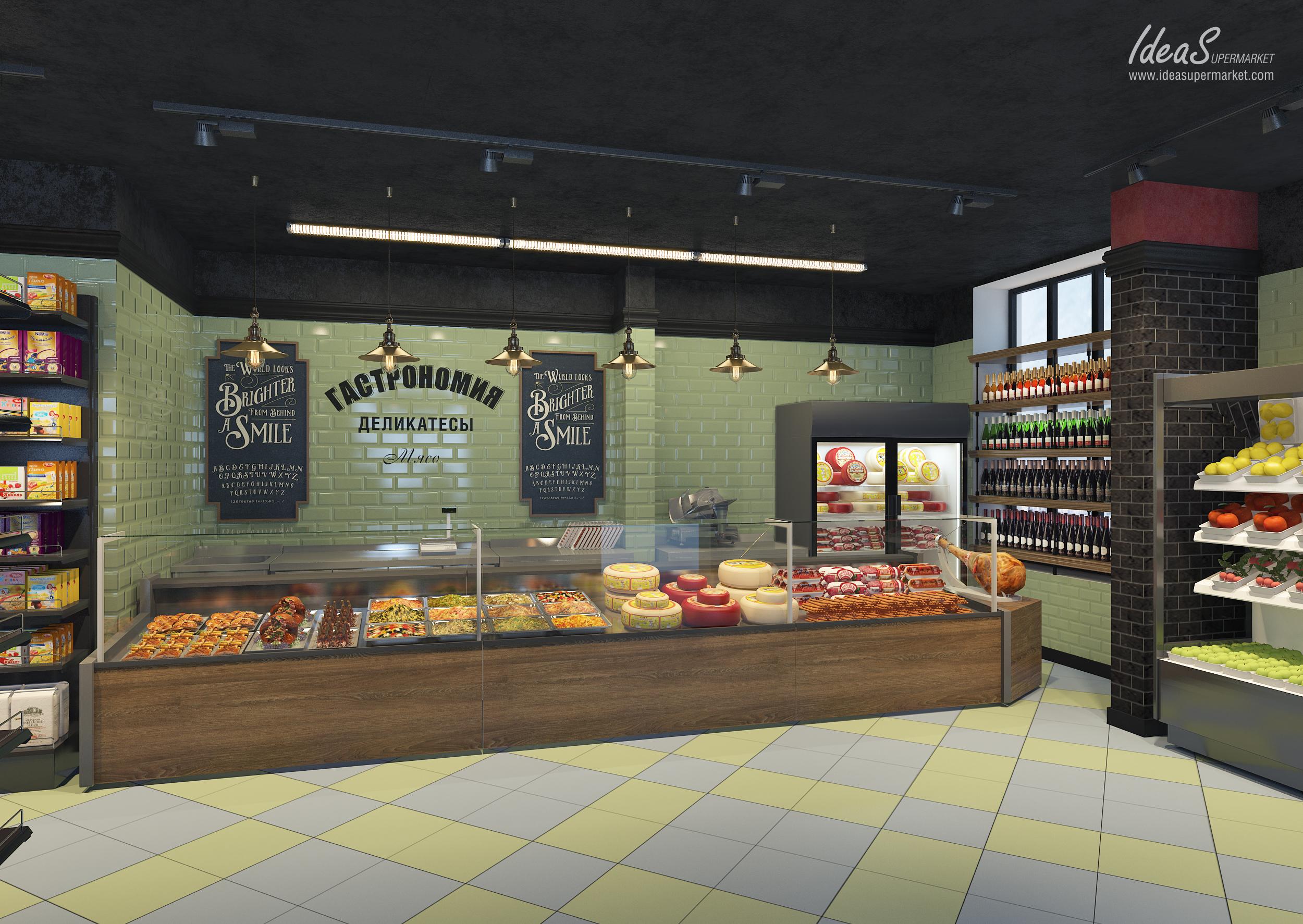 Дизайн проект супермаркета Самолет