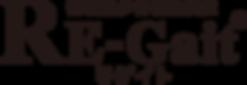 リゲイトロゴ.png