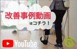 youtube誘導バナー_72x.png