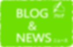 グッドリハ|ブログ&ニュース