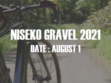 Niseko Gravel 2021開催日程、決定!