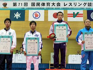 【国民体育大会】荒木大貴 フリー55㎏級(玉名工)が3連覇を達成