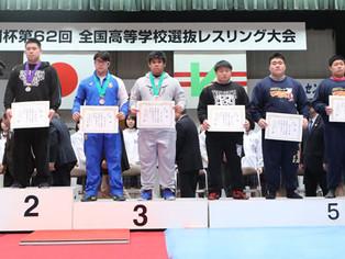 【高校・全国選抜】個人対抗戦・玉名工125㎏の青木、田中が5位入賞