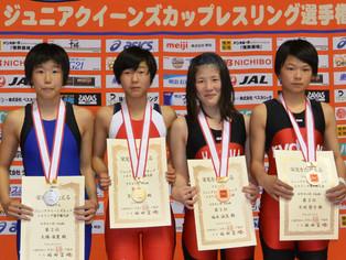 【クイーンズカップ】大橋海寛(タイガーキッズ)が中学女子44kg級で準優勝