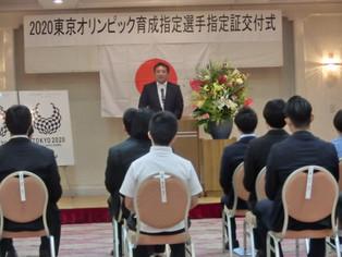 【東京五輪】荒木大貴(専大)が熊本県2020東京オリンピック育成選手に連続選出