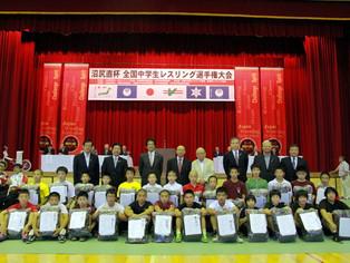 【全国中学生選手権】会場内で熊本震災への義援金