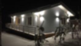 Наружная архитектурная подсветка, современный быстровозводимый загородный дом