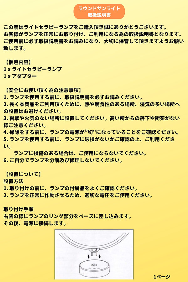 1 (2).jpg