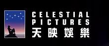 Celestial Pictures.jpg