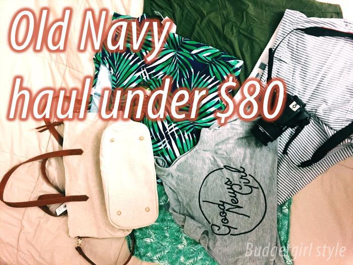 Old Navy haul under $80 (4 outfits)