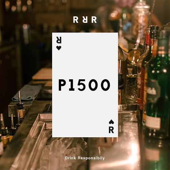 P1500 Run Rabbit Run Credit