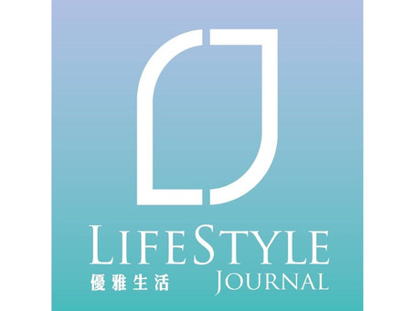 Interview by Lifestyle Journal @ Hong Kong Economic Journal