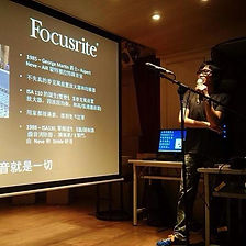Dominic Au hosting a product workshop in Taipei.