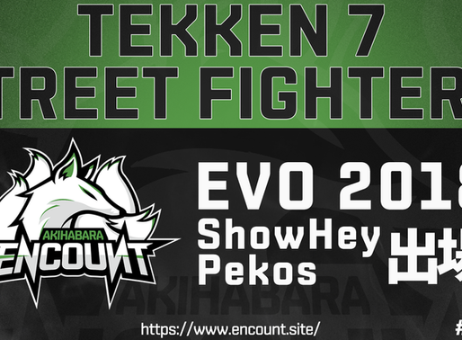 【TEKKEN7】【SFV】EVO 2018 Championship Seriesへ出場致します