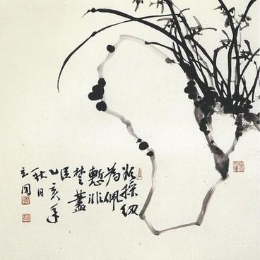석난/石蘭/Orchid with stone