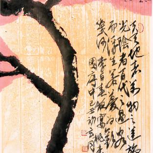 春夜宴桃李園序(45x68).jpg