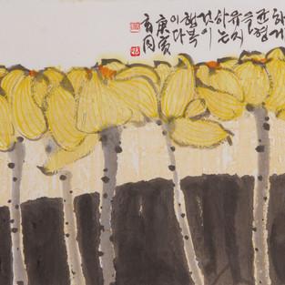 平爲福(45x35).jpg