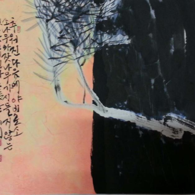 사본 -소나무.jpg