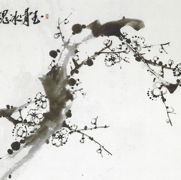 매/梅/Plum tree