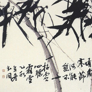 임풍/林風/Wind in the bamboo grove