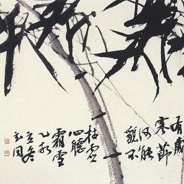 임풍/林風/Wind in the bamboo grove