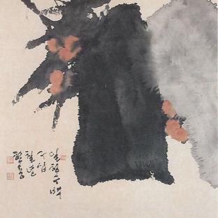 비파/枇杷/Loquat
