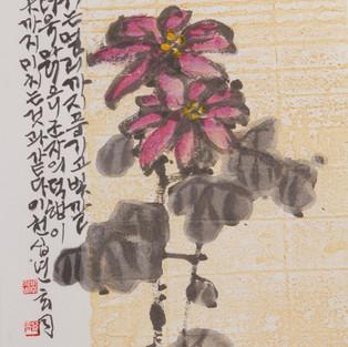 香遠益淸(45x35).jpg