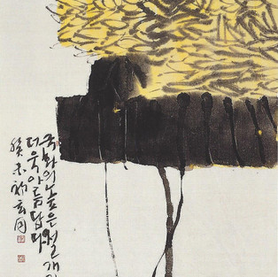 군자지화/君子之花/The flower of virtue