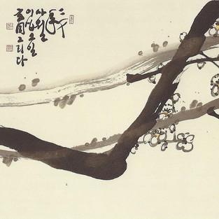 묵영/墨永/Journey through calligraphy