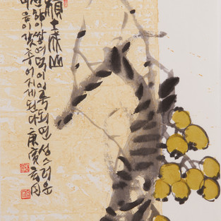 積土成山(45x35).jpg