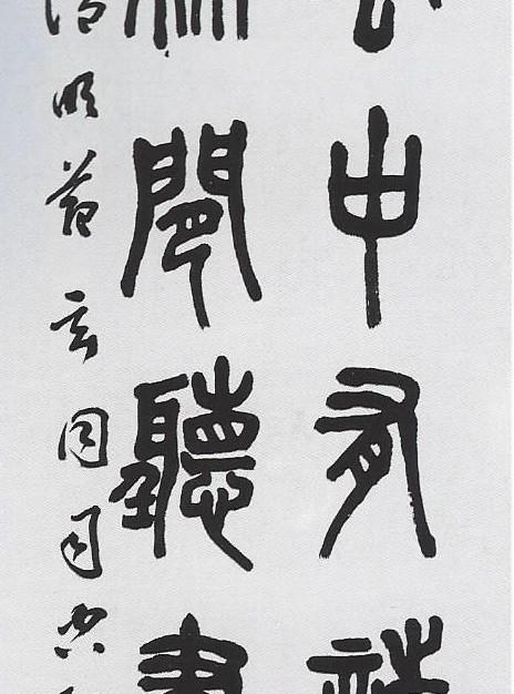 시사서성/詩思書聲/Poem