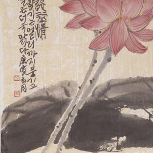 香遠益淸(45x70).jpg