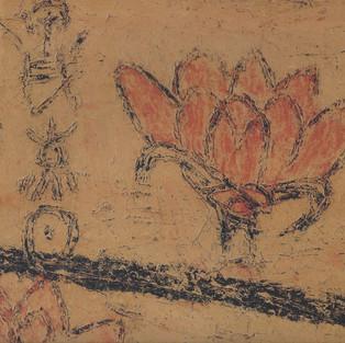 연화문/蓮花紋/Lotus with the words