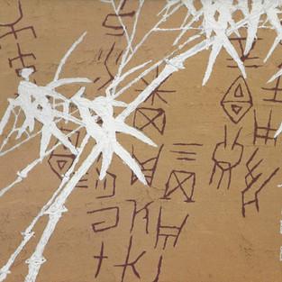 설죽/雪竹/Bamboo with the snow