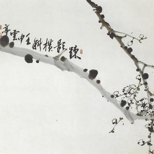 묵매/墨梅/Plum tree